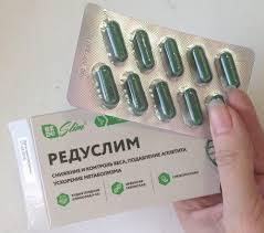 Reduslim - fabricant - bijwerkingen - instructie