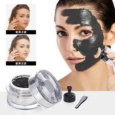Aliver Beauty Magnetic Mud Mask - capsules - kruidvat - werkt niet